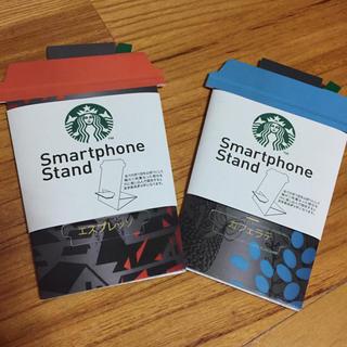 スターバックスコーヒー(Starbucks Coffee)のスターバックス スマホスタンド(その他)