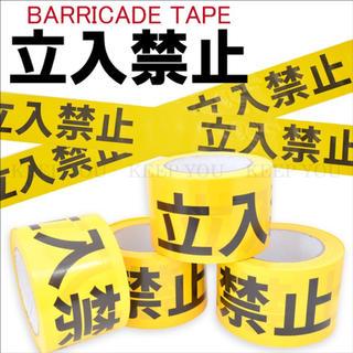 切売り 21mm KEEP OUT 英文字 バリケード イエロー 非粘着 テープ(小道具)