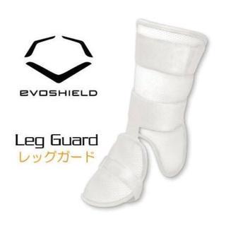 エボシールド レッグガード 高校野球対応 左右兼用 ホワイト フットガード (防具)