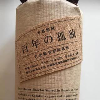 焼酎 酒 アルコール 百年の孤独 プレミア焼酎 本格焼酎 黒木本店 麦焼酎 新品(焼酎)