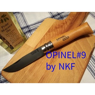 オピネル(OPINEL)のOPINEL#9黒錆加工ウォルナッツオイル漬(調理器具)