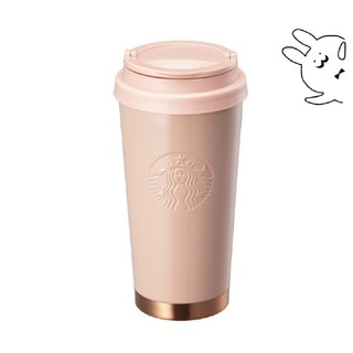 スターバックスコーヒー(Starbucks Coffee)の韓国スタバ★ オータム エルマグロッシーブラウンタンブラー(タンブラー)