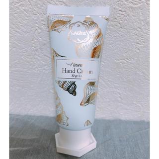 ラリン(Laline)のLaline Hawaii ラリンハワイ限定ハンドクリーム 新品未使用 30g(ハンドクリーム)