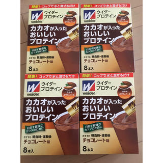 ウイダー(weider)の専用⭐️2箱⭐️ウイダー カカオが入ったおいしいプロテイン チョコレート(プロテイン)