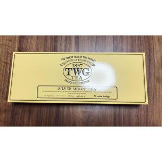 【高級紅茶】TWG SILVER MOON TEA(グリーンティー)12袋(茶)