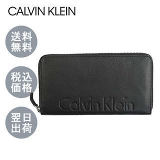 カルバンクライン(Calvin Klein)のカルバンクライン 長財布 ラウンドファスナー 79474 LOGO BLACK(長財布)