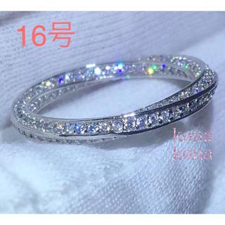 新品16号ツイストフルパヴェリング指輪高級 5ACZダイヤモンドシルバー925 (リング(指輪))