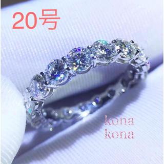 新品20号フルエタニティリング指輪高級 5ACZダイヤモンドシルバー925 (リング(指輪))