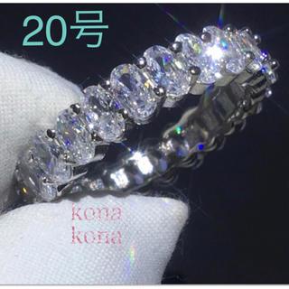 20号オーバルカット.フルエタニティリング指輪高級5ACZダイヤモンドSV925(リング(指輪))