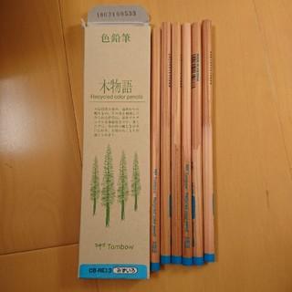 トンボエンピツ(トンボ鉛筆)の《6本》新品 色鉛筆 みずいろ(その他)