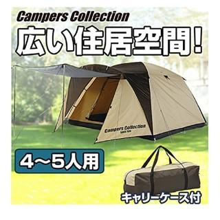 キャンパーズコレクション(Campers Collection)の 未使用キャンパーズコレクションプロモキャノピーテント5(4-5人用)  (テント/タープ)