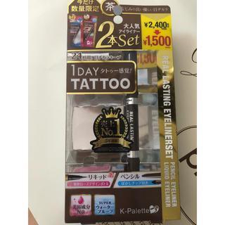ケーパレット(K-Palette)の1day tatoo 茶色 ペンシルアイライナー(アイライナー)