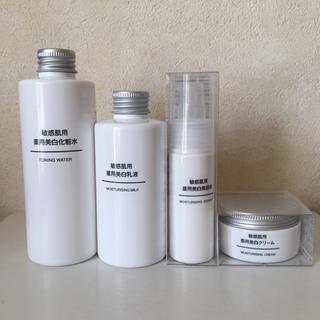 MUJI (無印良品) - 無印良品 新品 敏感肌用薬用美白セット