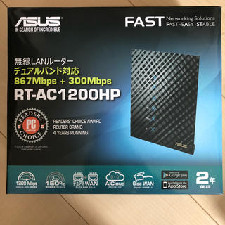 エイスース(ASUS)のASUS RT-AC1200HP(PC周辺機器)