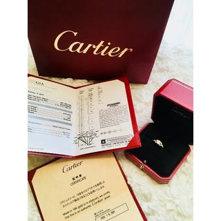 カルティエ(Cartier)のカルティエ バレリーナ リング 0.72ct   ①(リング(指輪))