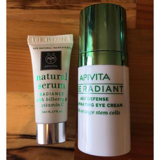 アピヴィータ(APIVITA)のアピヴィータ ナチュラルセラムとアイクリーム(美容液)