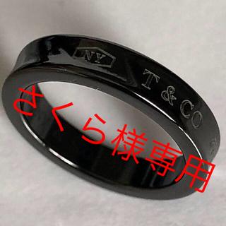 ティファニー(Tiffany & Co.)の★Tiffany & Co./1837 ナローリング◎ブラックチタン◉9号✨(リング(指輪))