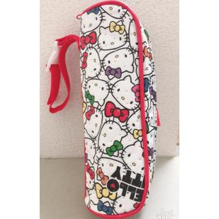 ハローキティ(ハローキティ)の哺乳瓶ケース(HELLO KITTY)(哺乳ビン)