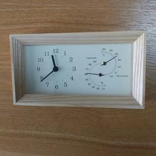 MUJI (無印良品) - 置時計最終値下げ