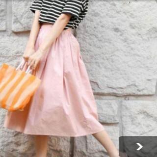 サルース(salus)のスカート(あり様専用商品)(ロングスカート)