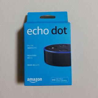 エコー(ECHO)のEcho dot エコードット amazon ブラック 新品未使用(スピーカー)