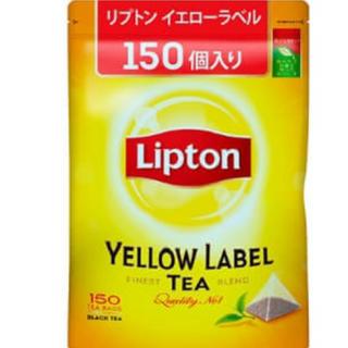 リプトンイエローラベル 150袋(茶)