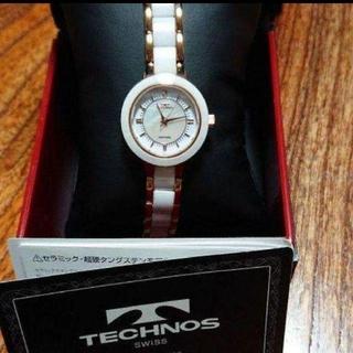 テクノス(TECHNOS)の値下げ中☆新品・未使用。スイス製品!テクノスレディス腕時計(腕時計)