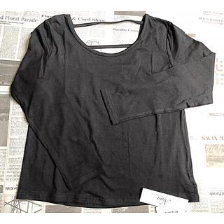 ヌナ(nuna)のNuna 新品ロンT(Tシャツ(長袖/七分))