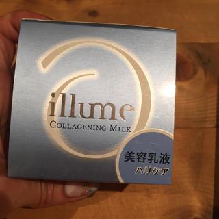 マックスファクター(MAXFACTOR)のイリューム☆マックスファクター☆コラゲニングミルク☆乳液60g☆新品送料無料(乳液/ミルク)