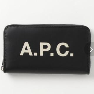 アーペーセー(A.P.C)のA.P.C アー・ペー・セー 長財布(ブラック)(財布)