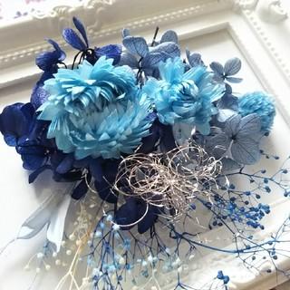 セール 花材 ブルー【6】(プリザーブドフラワー)