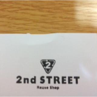y様専用 セカンドストリート カード セットの白シャーツ(シャツ)