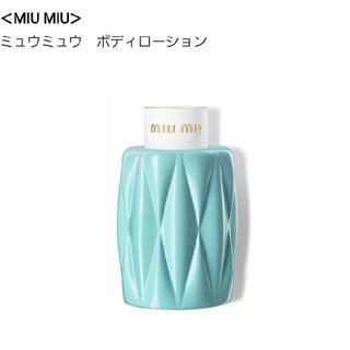ミュウミュウ(miumiu)のMIUMIU ボディローション 200ml(ボディローション/ミルク)