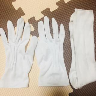 新郎 小物(白手袋・白靴下)(手袋)