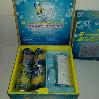 キリン(キリン)の麒麟 氷結専用キーンジョッキキャンペーン(アルコールグッズ)