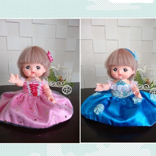 メルちゃん服♪メルちゃんドレス♪リバーシブルドレス 2