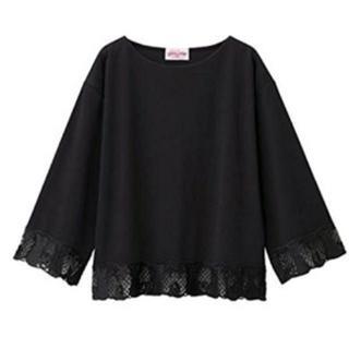 ジーユー(GU)の新品 GU セーラームーンコラボ レースコンビT ユニクロ ブラック(Tシャツ(長袖/七分))