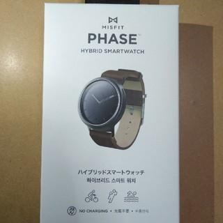 フォッシル(FOSSIL)のMISFIT スマートウォッチ PHASE 未開封新品 FOSSIL(腕時計(アナログ))