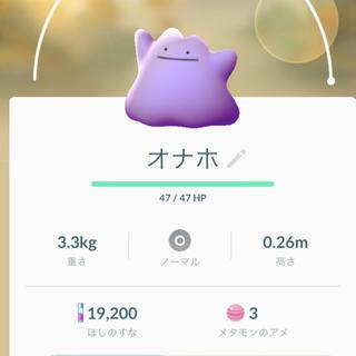 美雪さん専用ページ(シールド/ケーブル)