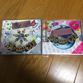 カンジャニエイト(関ジャニ∞)の関ジャニ∞ 関ジャニ∞の元気が出るCD!!(ポップス/ロック(邦楽))