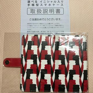 コカコーラ(コカ・コーラ)の非売品 コカコーラ 手帳型スマホケース(スマホケース)