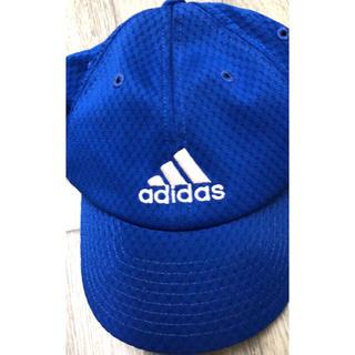 アディダス(adidas)の特価!早い者勝ち!アディダス 帽子 青 期間限定 元払可能 他にもあり(帽子)