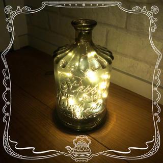 フランフラン(Francfranc)の☆ フランフラン ボトルライト ☆(その他)