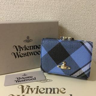 ヴィヴィアンウエストウッド(Vivienne Westwood)のブルーチェック 折り財布(財布)