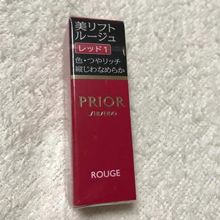 プリオール(PRIOR)の☆プリオール 美リフトルージュ         レッド1(口紅)