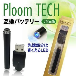 プルームテック(PloomTECH)のプルームテック 互換バッテリー  #PloomTECH (タバコグッズ)