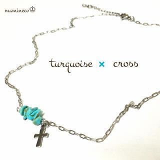 オールステンレス製 クロスモチーフとさざれ石ターコイズネックレス (ネックレス)