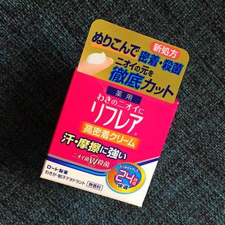 メンソレータム(メンソレータム)のリフレア デオドラントクリーム(制汗/デオドラント剤)
