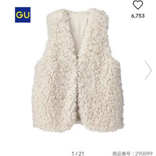 ジーユー(GU)のGU☆ファーベスト☆Sサイズ(ベスト/ジレ)