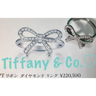 ティファニー(Tiffany & Co.)の早い者勝ち♡正規品♡ティファニー♡フルダイヤリボンリング♡バイザヤード/ブレス(リング(指輪))